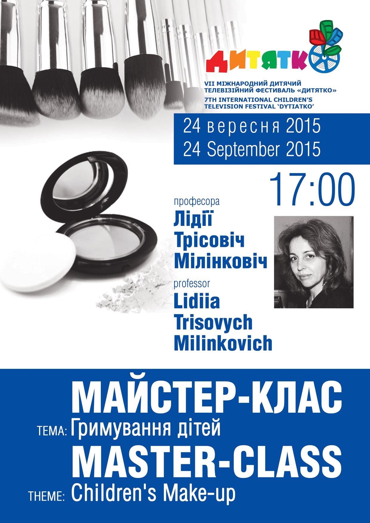 Festival Ukrajina